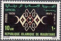 Mauritania 1976 Ornament Symbol d