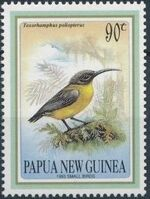 Papua New Guinea 1993 Small birds e