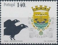 Portugal 1997 Arms of the Districts of Portugal e
