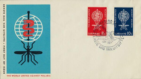 Surinam 1962 Malaria Eradication FDCa