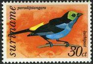 Surinam 1977 Birds (1st Group) b