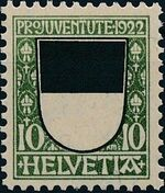 Switzerland 1922 PRO JUVENTUTE - Coat of Arms b