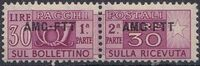 Trieste-Zone A 1952 Parcel Post Stamps of Italy 1946-54 Overprint a