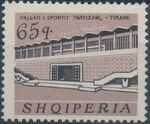 Albania 1965 Buildings e