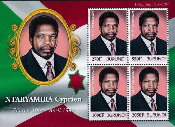Burundi 2012 Presidents of Burundi - Cyprien Ntaryamira g