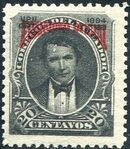 Ecuador 1894 President Vicente Rocafuerte (Official Stamps) e