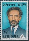 Ethiopia 1973 Emperor Haile Sellasie I e