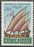 Mozambique 1963 Development of Sailing Ships c