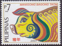 Philippines 2006 Year of the Pig - 2007 a