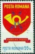 Romania 1977 Coat of Arms of Romanian Districts y