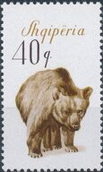 Albania 1965 Brown Bear e