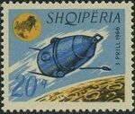 Albania 1966 Launching of the 1st Artificial Moon Satellite - Luna 10 a