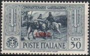 Italy (Aegean Islands)-Lipso 1932 50th Anniversary of the Death of Giuseppe Garibaldi d