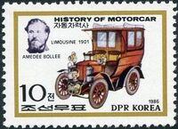 Korea (North) 1986 History of the Motor Car a