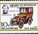 Korea (North) 1986 History of the Motor Car