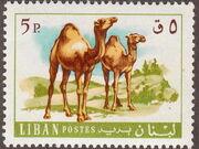 Lebanon 1968 Farm Animals d