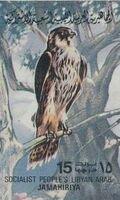 Libya 1982 Birds s