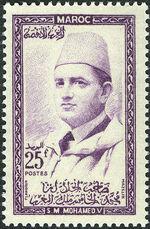 Morocco 1957 King Mohammed V a