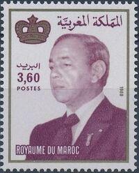 Morocco 1988 King Hassan II b