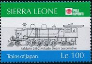 Sierra Leone 1991 Phila Nippon '91 - Japanese Trains e