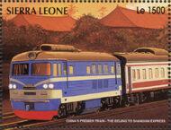 Sierra Leone 1995 Railways of the World p
