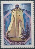 Soviet Union (USSR) 1983 Baltic Sea lighthouses a