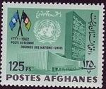 Afghanistan 1962 United Nations Day h