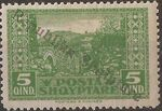 Albania 1925 Views of Cities Overprinted c