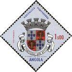 Angola 1963 Coat of Arms - (1st Serie) e