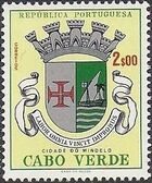 Cape Verde 1961 Arms of Towns of Cape Verde f