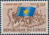 Congo, Democratic Republic of 1961 2nd Anniversary of Congo Independence Agreement c