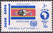 Egypt 1969 Flags, Africa Day and Tourist Year Emblems zh