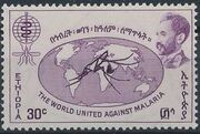 Ethiopia 1962 Malaria Eradication b