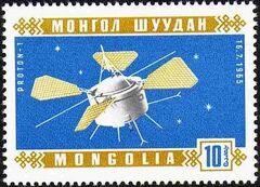 Mongolia 1966 Space exploration b