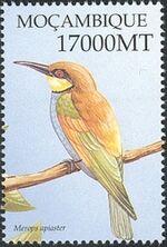 Mozambique 2002 Birds of Africa j