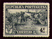 Portugal 1924 400th Birth Anniversary of Camões c
