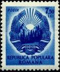Romania 1950 Arms of Republic i