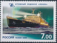 Russian Federation 2009 50th Anniversary of Nuclear Russian Navy a