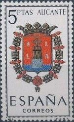 Spain 1962 Coat of Arms - 1st Group c