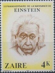 Zaire 1980 100th Anniversary of the Birth of Albert Einstein c