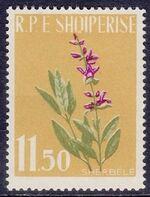 Albania 1962 Medicinal Plants c