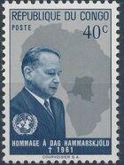 Congo, Democratic Republic of 1962 Homage to Dag Hammarskjöld d