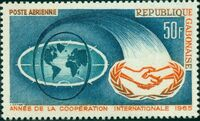 Gabon 1965 International Cooperation Year a