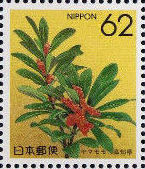 Japan 1990 Flowers of the Prefectures zm