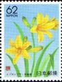 Japan 1991 Prefectural Stamps (Hokkaido) c.jpg