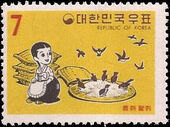 Korea (South) 1969 Fable Issue - Kongji and Patji b