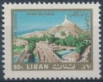 Lebanon 1966 Landscapes - Air Post Stamps f