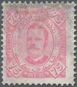 Macao 1894 Carlos I of Portugal g