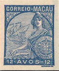 Macao 1934 Padrões ka