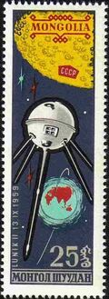 Mongolia 1963 Soviet Space Explorations c